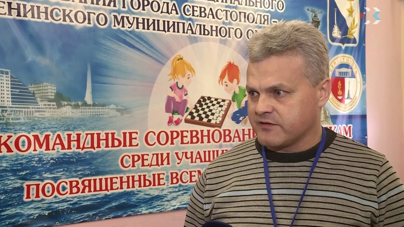 В Севастополе продолжается чемпионат по стоклеточным шашкам