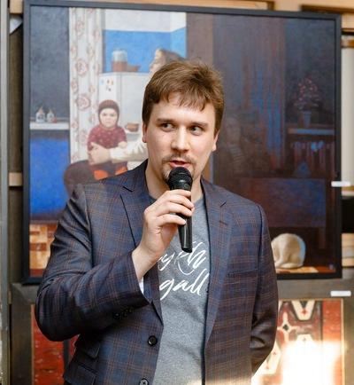 Александр Старых