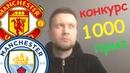 КОНКУРС ПРИЗ 1000 рублей, РОЗЫГРЫШ ДЕНЕГ / ДАЛЬШЕ БОЛЬШЕ