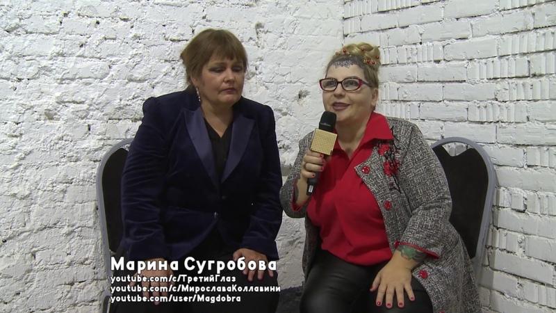 Как попасть в школу экстрасенсов от экстрасенса Мирославы и Марины Сугробовой