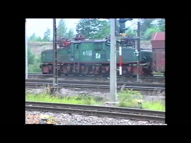 Vattenfall Zentraler Eisenbahnbetrieb T. 1