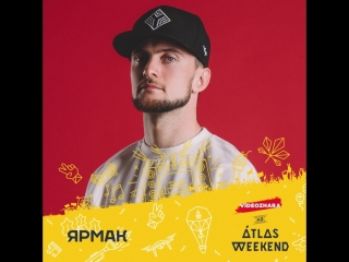 Легендарный Ярмак будет вместе с ВидеоЖарой на Atlas Weekend 2018