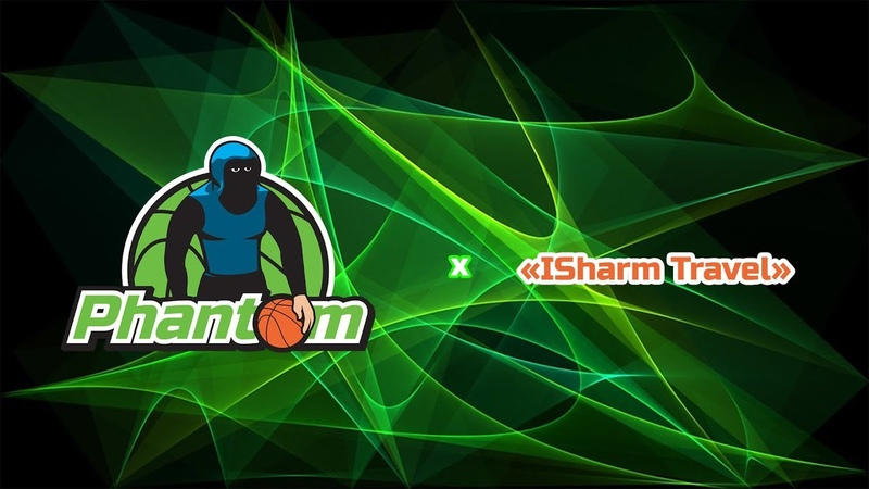 Phantom x ISharm Travel