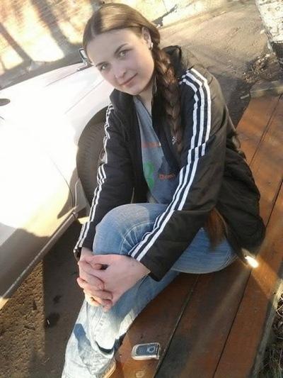 Анастасия Милицына, 5 января 1993, Тайшет, id51227250
