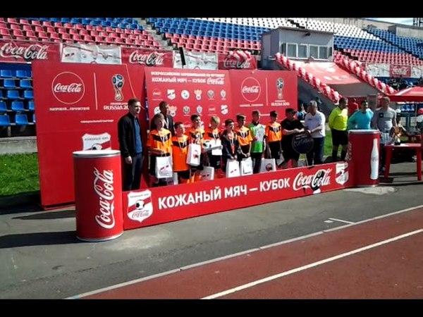 Награждение победителей по футболу на приз клуба « Кожаный мяч» юноши 2005-2006 г.р. РК.