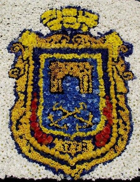 герб херсона
