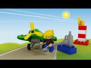 Lego Duplo «Маленький самолет»