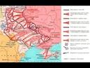 Алексей Исаев Малоизвестные сражения начала 1944 года