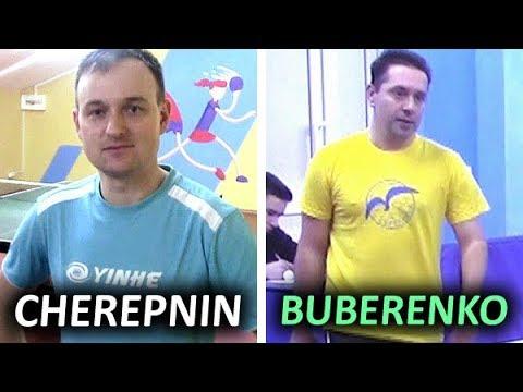 Черепнин - Буберенко / Cherepnin - Buberenko региональная лига, 2-й тур 2018-12