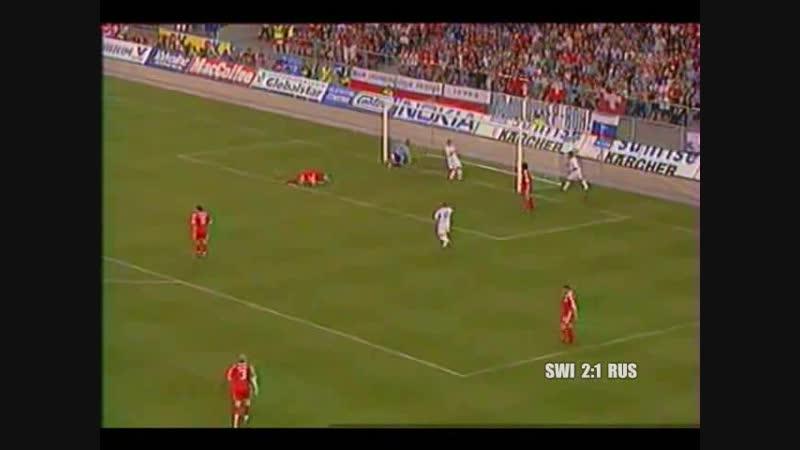 2003-06-07 ОЧЕ Швейцария - Россия 2-2 (Игнашевич)
