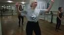 Наш первый танцевальный этюд