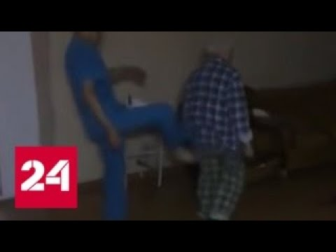 Бросали в пациентов обувь и били стариков ногами: как накажут магнитогорских санитаров - Россия 24