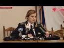 Наталья Поклонская, Няш Мяш, Прокурор, Крым, Прокурор крыма, Няшный прокурор.