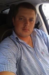 Александр Вертелецкий, 26 февраля 1986, Борисполь, id174495271