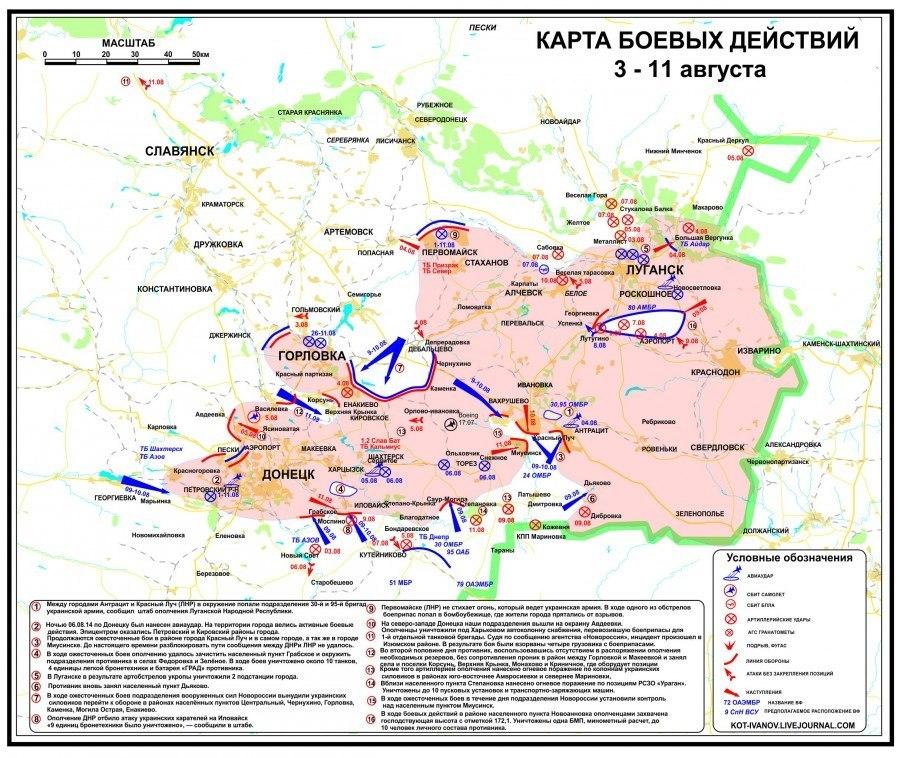 Украина - новости, обсуждение - Страница 33 ELiY4XmByvY