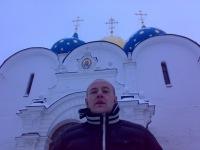Ростислав Бровко, 25 ноября 1980, Умань, id180789488