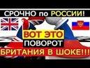 TPAMП ПОЛНОСТЬЮ 0БЛAЖAЛСЯ YДAP0M ПО CUPUU 14 04 2018