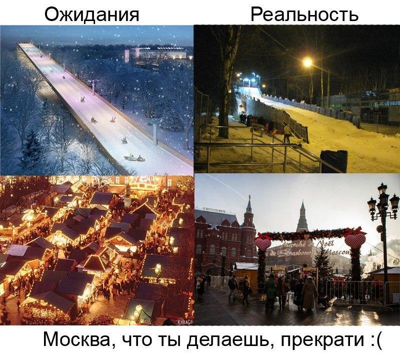 Картинка зима ожидание реальность