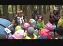 Экологический турпоход в детском саду №88. Петрозаводск. Карелия 2018