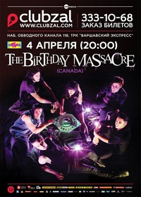 04.04. Зал Ожидания. The Birthday Massacre (Can)