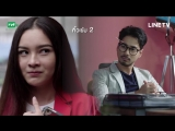 [Engsub] Together With Me The Next Chapter Ep.1 (2-5)