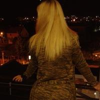 Ксения Куликова