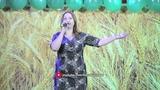 15 Тамара Джабраилова - Пойдём со мной