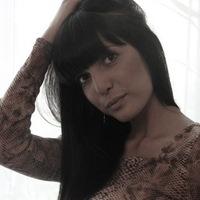Милена Милена, 12 марта 1994, Симферополь, id193489316