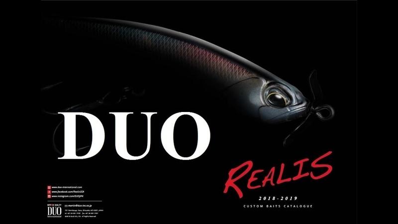 DUO Realis 2018 2019 Каталог Рыболовные приманки Duo