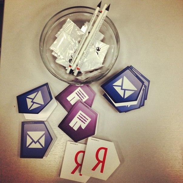 Российские почтовые сервисы