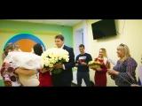 Выписка из роддома - Артем (Максим+Юля)