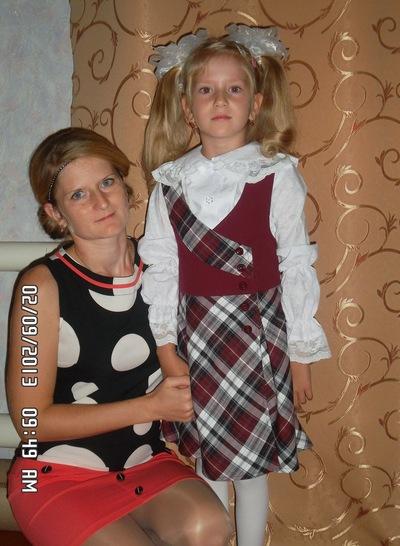 Ольга Козорезова, 13 мая 1985, Оренбург, id136615425