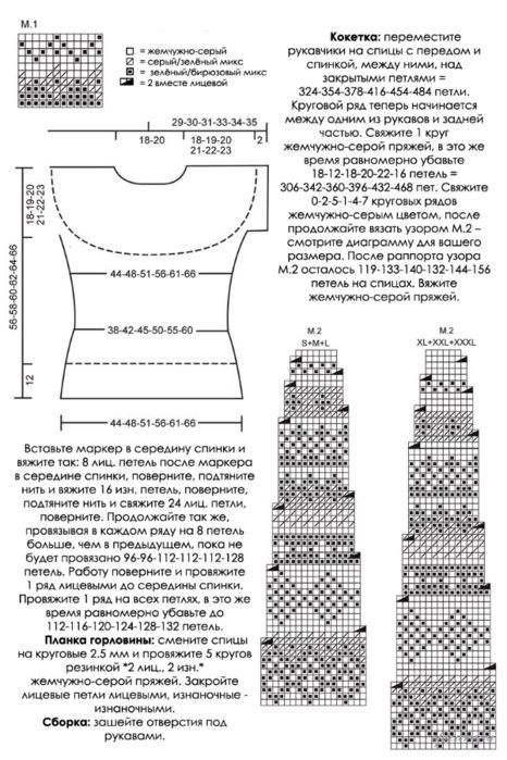 https://pp.vk.me/c413216/v413216489/6a1f/UI_D3ZR0U6c.jpg