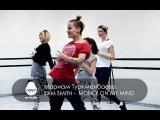 Sam Smith - Money On My Mind workshop by Mariam Turkmenbaieva - MILKSHAKE by Open Art Studio