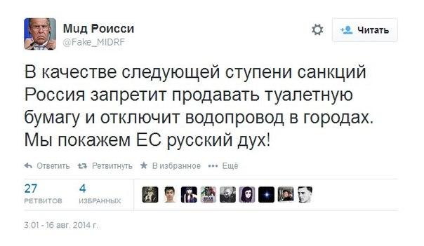 Вместе с телами жертв Смоленской катастрофы РФ передала Польше останки других лиц, - Gazeta Polska - Цензор.НЕТ 652