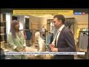 Модный приговор Специальный репортаж Арсения Молчанова Россия 24