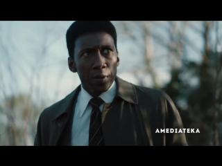 Настоящий детектив (3 сезон)  Русский трейлер (2019)