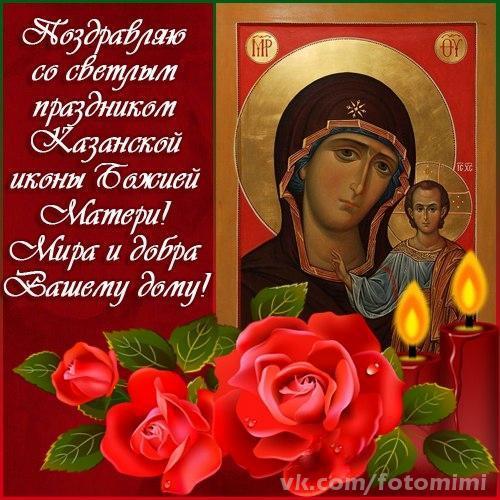 Православный праздник 3 июня пресвятой богородицы