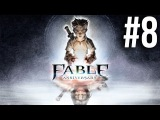 Fable Anniversary Walkthrough Part 8 Lets Play Playthrough XBOX 360 Gameplay