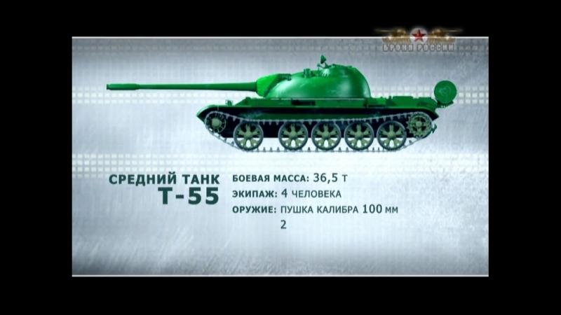 Броня России 6