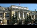 Граждане СССР нашли где находится Госбанк СССР
