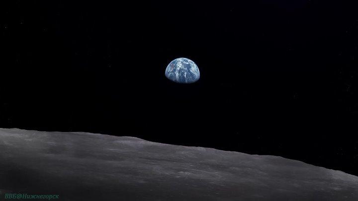 BBC «Человеческая Вселенная (4). Наше место в пространстве и времени» (Познавательный, исследования, 2014)
