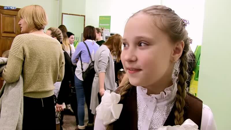 Открытие Регионального комплекса в г. Таганроге