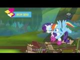 My Little Pony FiM  Сезон 8, серия 17  The End in Friend русские субтитры