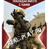 Игровой портал Real-Play.Ru