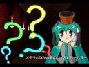 Hatsune Miku PVHallo, PlanetAnimation ver.