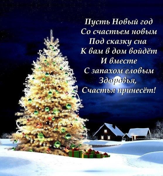 Фото №317440442 со страницы Евгения Смольякова