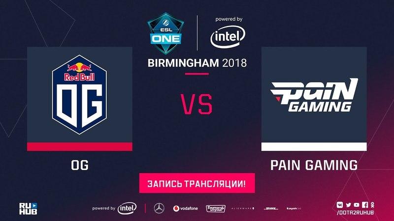 OG vs paiN ESL One Birmingham game 1 Lum1Sit Jam