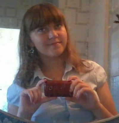Наталья Вибе, 11 марта 1992, id228115833