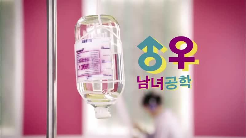 CO-ED SCHOOL (남녀공학) - 삐리뽐 빼리뽐 (Bbiribbom Bbaeribom) MV